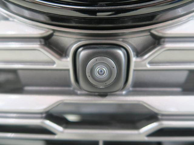ハイブリッドG 登録済み未使用車 ムーンルーフ パノラミックビューモニター セーフティセンス LEDヘッド インテリジェントクリアランスソナー パワーシート 純正ディスプレイオーディオ 18インチAW(39枚目)