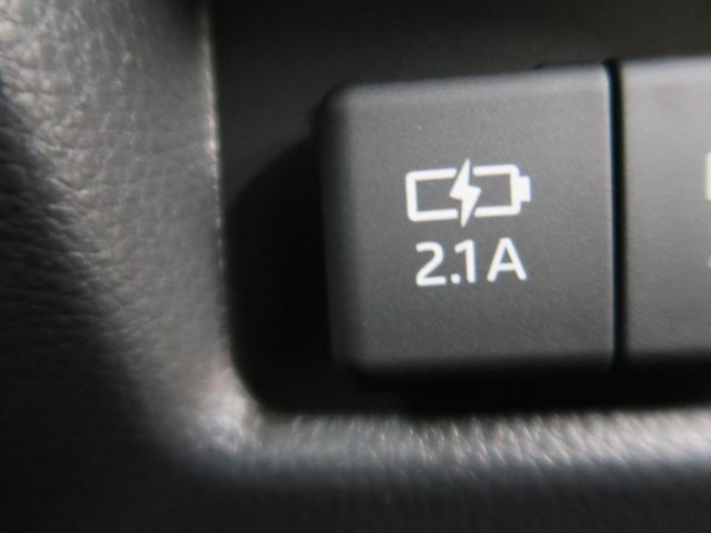ハイブリッドG 登録済み未使用車 ムーンルーフ パノラミックビューモニター セーフティセンス LEDヘッド インテリジェントクリアランスソナー パワーシート 純正ディスプレイオーディオ 18インチAW(41枚目)