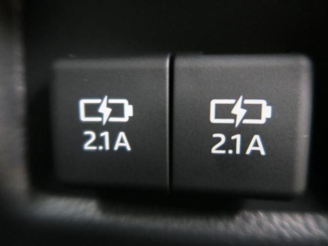 ハイブリッドG 登録済み未使用車 ムーンルーフ パノラミックビューモニター セーフティセンス LEDヘッド インテリジェントクリアランスソナー パワーシート 純正ディスプレイオーディオ 18インチAW(42枚目)