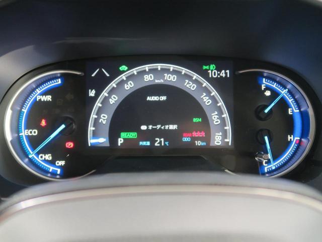 ハイブリッドG 登録済み未使用車 ムーンルーフ パノラミックビューモニター セーフティセンス LEDヘッド インテリジェントクリアランスソナー パワーシート 純正ディスプレイオーディオ 18インチAW(52枚目)