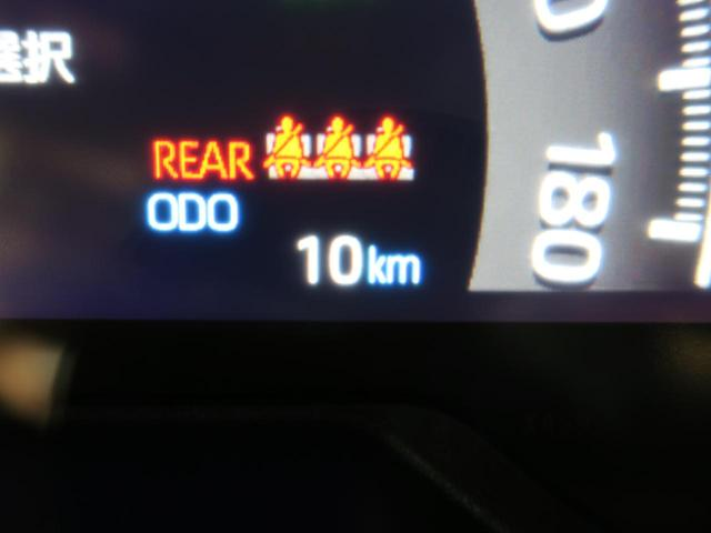 ハイブリッドG 登録済み未使用車 ムーンルーフ パノラミックビューモニター セーフティセンス LEDヘッド インテリジェントクリアランスソナー パワーシート 純正ディスプレイオーディオ 18インチAW(53枚目)