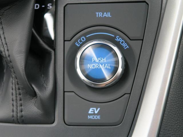 ハイブリッドG 登録済み未使用車 ムーンルーフ パノラミックビューモニター セーフティセンス LEDヘッド インテリジェントクリアランスソナー パワーシート 純正ディスプレイオーディオ 18インチAW(57枚目)