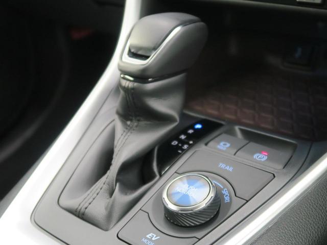 ハイブリッドG 登録済み未使用車 ムーンルーフ パノラミックビューモニター セーフティセンス LEDヘッド インテリジェントクリアランスソナー パワーシート 純正ディスプレイオーディオ 18インチAW(58枚目)