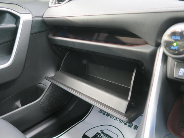 ハイブリッドG 登録済み未使用車 ムーンルーフ パノラミックビューモニター セーフティセンス LEDヘッド インテリジェントクリアランスソナー パワーシート 純正ディスプレイオーディオ 18インチAW(63枚目)