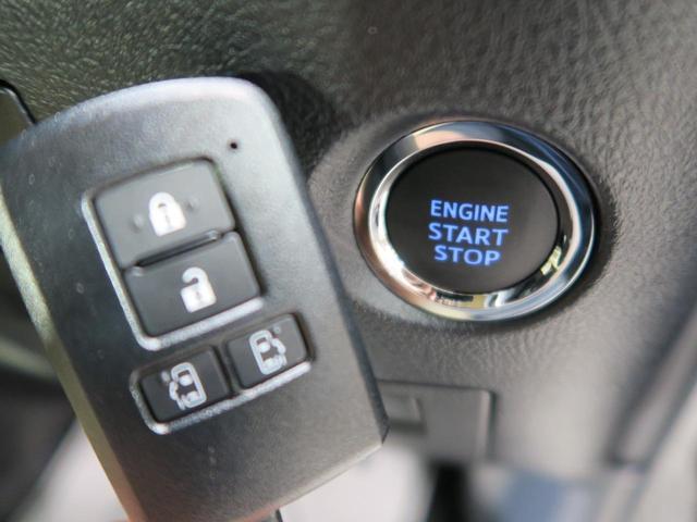 2.5X 登録済み未使用車 8人乗り ベージュ内装 セーフティセンス 両側パワースライドドア LEDヘッド 純正ディスプレイオーディオ バックカメラ 純正16インチAW スマートキー 電動格納ミラー(4枚目)