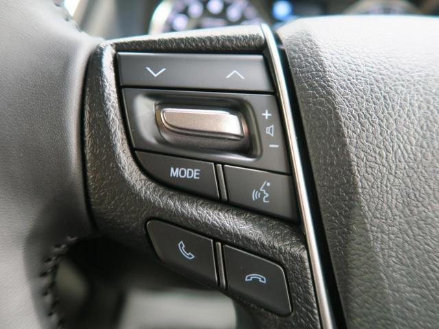 2.5X 登録済み未使用車 8人乗り ベージュ内装 セーフティセンス 両側パワースライドドア LEDヘッド 純正ディスプレイオーディオ バックカメラ 純正16インチAW スマートキー 電動格納ミラー(5枚目)
