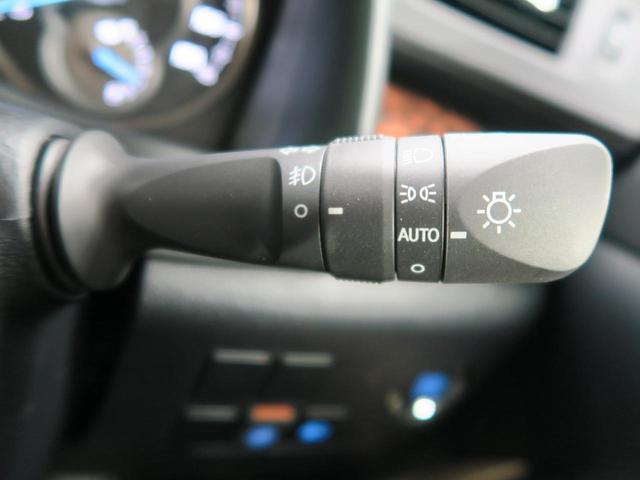 2.5X 登録済み未使用車 8人乗り ベージュ内装 セーフティセンス 両側パワースライドドア LEDヘッド 純正ディスプレイオーディオ バックカメラ 純正16インチAW スマートキー 電動格納ミラー(7枚目)