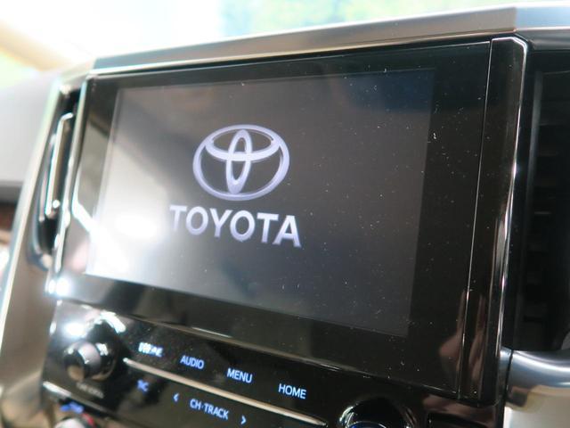 2.5X 登録済み未使用車 8人乗り ベージュ内装 セーフティセンス 両側パワースライドドア LEDヘッド 純正ディスプレイオーディオ バックカメラ 純正16インチAW スマートキー 電動格納ミラー(9枚目)