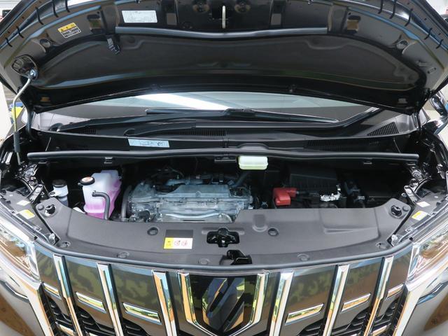 2.5X 登録済み未使用車 8人乗り ベージュ内装 セーフティセンス 両側パワースライドドア LEDヘッド 純正ディスプレイオーディオ バックカメラ 純正16インチAW スマートキー 電動格納ミラー(10枚目)