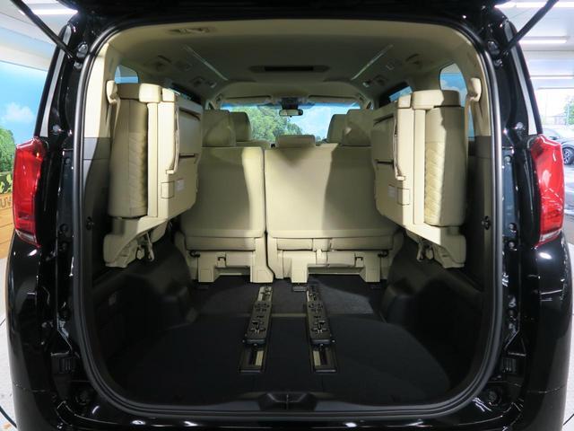 2.5X 登録済み未使用車 8人乗り ベージュ内装 セーフティセンス 両側パワースライドドア LEDヘッド 純正ディスプレイオーディオ バックカメラ 純正16インチAW スマートキー 電動格納ミラー(24枚目)