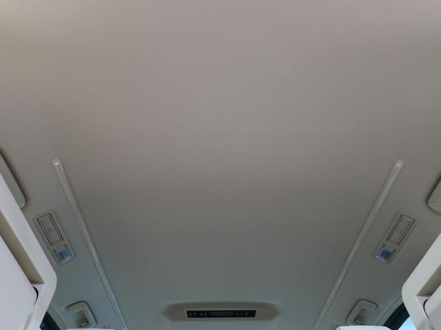 2.5X 登録済み未使用車 8人乗り ベージュ内装 セーフティセンス 両側パワースライドドア LEDヘッド 純正ディスプレイオーディオ バックカメラ 純正16インチAW スマートキー 電動格納ミラー(25枚目)