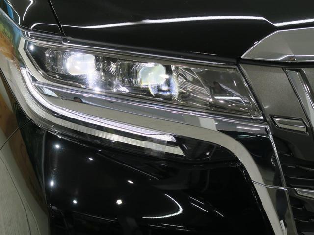 2.5X 登録済み未使用車 8人乗り ベージュ内装 セーフティセンス 両側パワースライドドア LEDヘッド 純正ディスプレイオーディオ バックカメラ 純正16インチAW スマートキー 電動格納ミラー(30枚目)
