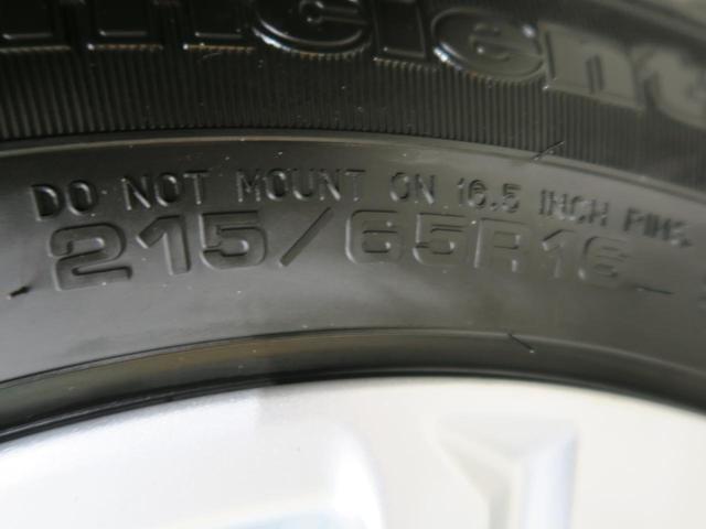 2.5X 登録済み未使用車 8人乗り ベージュ内装 セーフティセンス 両側パワースライドドア LEDヘッド 純正ディスプレイオーディオ バックカメラ 純正16インチAW スマートキー 電動格納ミラー(33枚目)