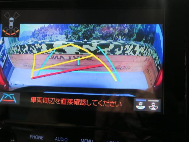 2.5X 登録済み未使用車 8人乗り ベージュ内装 セーフティセンス 両側パワースライドドア LEDヘッド 純正ディスプレイオーディオ バックカメラ 純正16インチAW スマートキー 電動格納ミラー(36枚目)