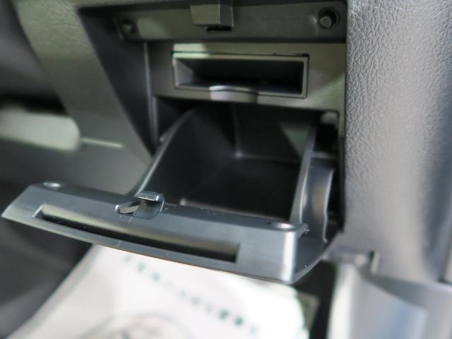 2.5X 登録済み未使用車 8人乗り ベージュ内装 セーフティセンス 両側パワースライドドア LEDヘッド 純正ディスプレイオーディオ バックカメラ 純正16インチAW スマートキー 電動格納ミラー(43枚目)