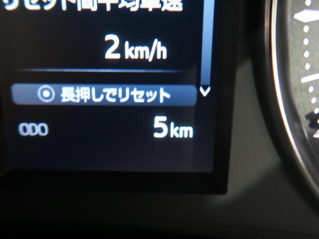 2.5X 登録済み未使用車 8人乗り ベージュ内装 セーフティセンス 両側パワースライドドア LEDヘッド 純正ディスプレイオーディオ バックカメラ 純正16インチAW スマートキー 電動格納ミラー(45枚目)