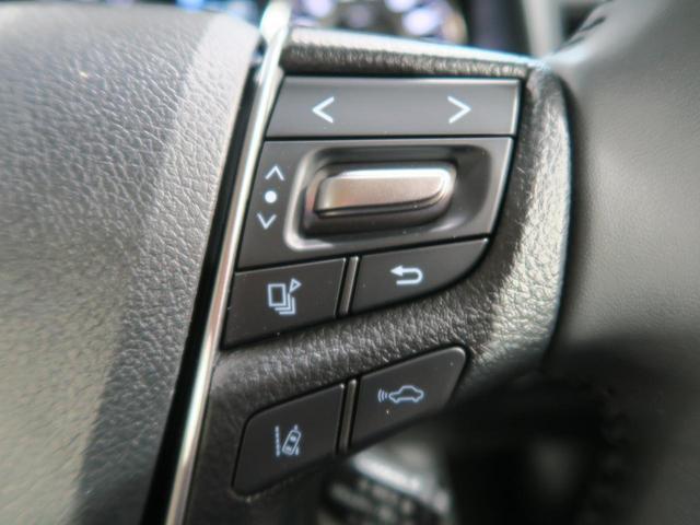 2.5X 登録済み未使用車 8人乗り ベージュ内装 セーフティセンス 両側パワースライドドア LEDヘッド 純正ディスプレイオーディオ バックカメラ 純正16インチAW スマートキー 電動格納ミラー(46枚目)