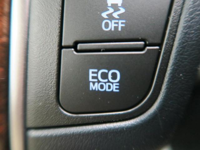 2.5X 登録済み未使用車 8人乗り ベージュ内装 セーフティセンス 両側パワースライドドア LEDヘッド 純正ディスプレイオーディオ バックカメラ 純正16インチAW スマートキー 電動格納ミラー(50枚目)