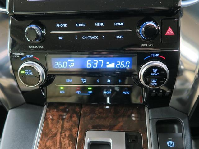 2.5X 登録済み未使用車 8人乗り ベージュ内装 セーフティセンス 両側パワースライドドア LEDヘッド 純正ディスプレイオーディオ バックカメラ 純正16インチAW スマートキー 電動格納ミラー(51枚目)