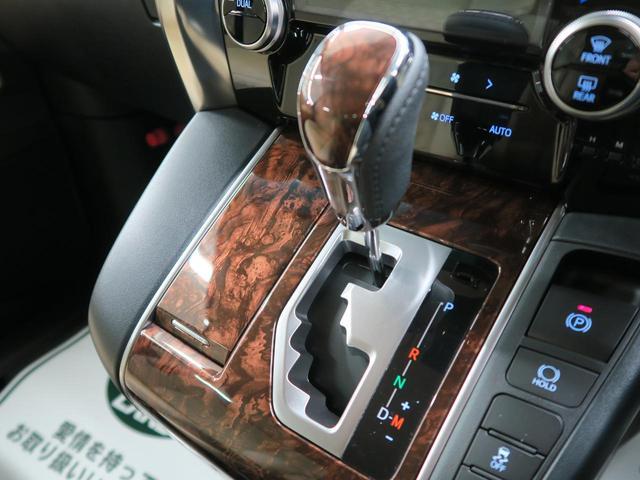 2.5X 登録済み未使用車 8人乗り ベージュ内装 セーフティセンス 両側パワースライドドア LEDヘッド 純正ディスプレイオーディオ バックカメラ 純正16インチAW スマートキー 電動格納ミラー(52枚目)