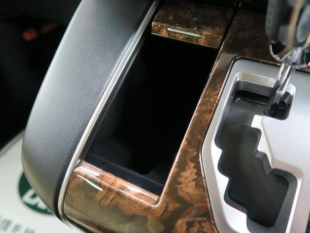 2.5X 登録済み未使用車 8人乗り ベージュ内装 セーフティセンス 両側パワースライドドア LEDヘッド 純正ディスプレイオーディオ バックカメラ 純正16インチAW スマートキー 電動格納ミラー(53枚目)