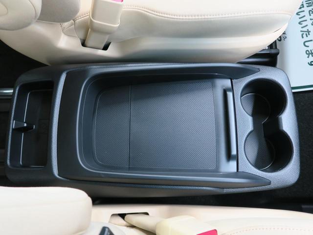 2.5X 登録済み未使用車 8人乗り ベージュ内装 セーフティセンス 両側パワースライドドア LEDヘッド 純正ディスプレイオーディオ バックカメラ 純正16インチAW スマートキー 電動格納ミラー(55枚目)