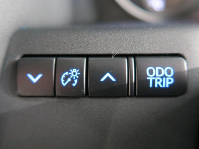 2.5X 登録済み未使用車 8人乗り ベージュ内装 セーフティセンス 両側パワースライドドア LEDヘッド 純正ディスプレイオーディオ バックカメラ 純正16インチAW スマートキー 電動格納ミラー(58枚目)