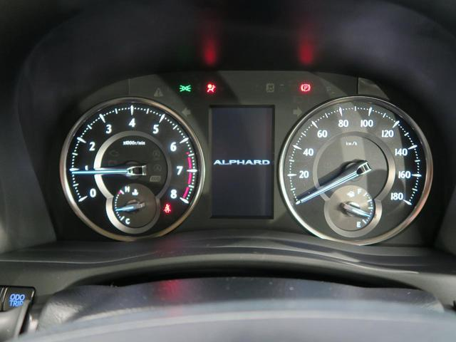 2.5X 登録済み未使用車 8人乗り ベージュ内装 セーフティセンス 両側パワースライドドア LEDヘッド 純正ディスプレイオーディオ バックカメラ 純正16インチAW スマートキー 電動格納ミラー(60枚目)