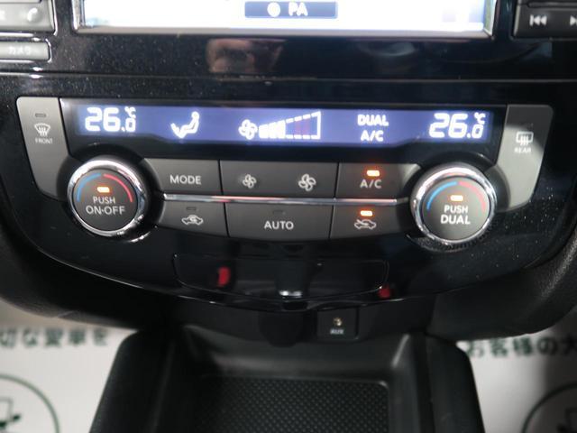 20X エマージェンシーブレーキパッケージ 走行61200km 7人乗り アラウンドビューモニター LEDヘッド 純正SDナビ シートヒーター クルーズコントロール クリアランスソナー スマートキー 純正17インチAW 革巻きステアリング(8枚目)