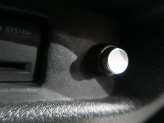20X エマージェンシーブレーキパッケージ 走行61200km 7人乗り アラウンドビューモニター LEDヘッド 純正SDナビ シートヒーター クルーズコントロール クリアランスソナー スマートキー 純正17インチAW 革巻きステアリング(54枚目)