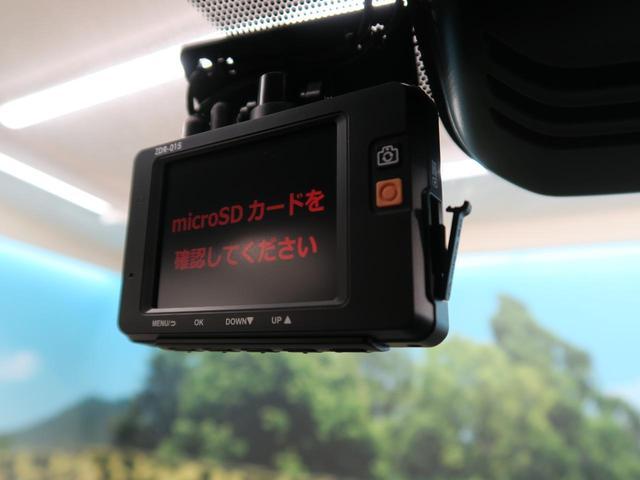 20X エマージェンシーブレーキパッケージ 走行61200km 7人乗り アラウンドビューモニター LEDヘッド 純正SDナビ シートヒーター クルーズコントロール クリアランスソナー スマートキー 純正17インチAW 革巻きステアリング(59枚目)