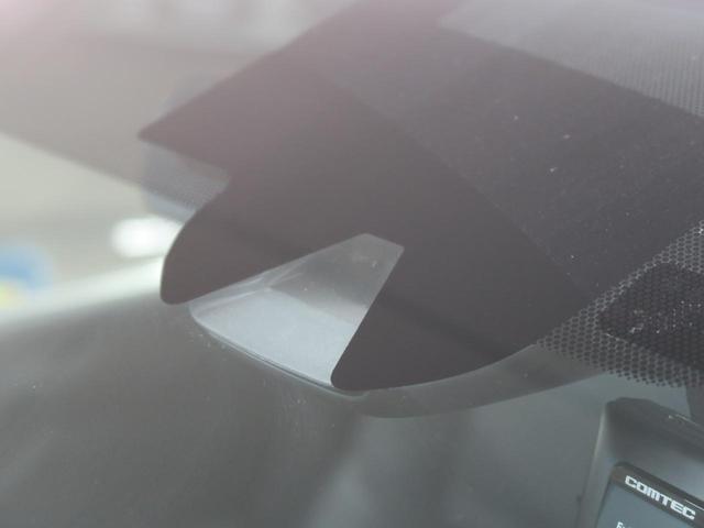 20X エマージェンシーブレーキパッケージ 走行61200km 7人乗り アラウンドビューモニター LEDヘッド 純正SDナビ シートヒーター クルーズコントロール クリアランスソナー スマートキー 純正17インチAW 革巻きステアリング(67枚目)