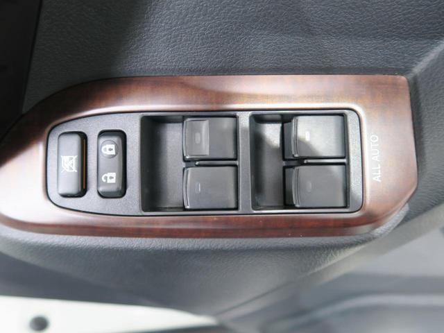 TX Lパッケージ 走行51700km サンルーフ メーカーOPナビ 黒革シート LEDヘッド クリアランスソナー クルーズコントロール フロントサイドカメラ 革巻きステアリング 純正17インチAW ETC 禁煙車(39枚目)