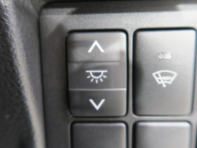 TX Lパッケージ 走行51700km サンルーフ メーカーOPナビ 黒革シート LEDヘッド クリアランスソナー クルーズコントロール フロントサイドカメラ 革巻きステアリング 純正17インチAW ETC 禁煙車(42枚目)