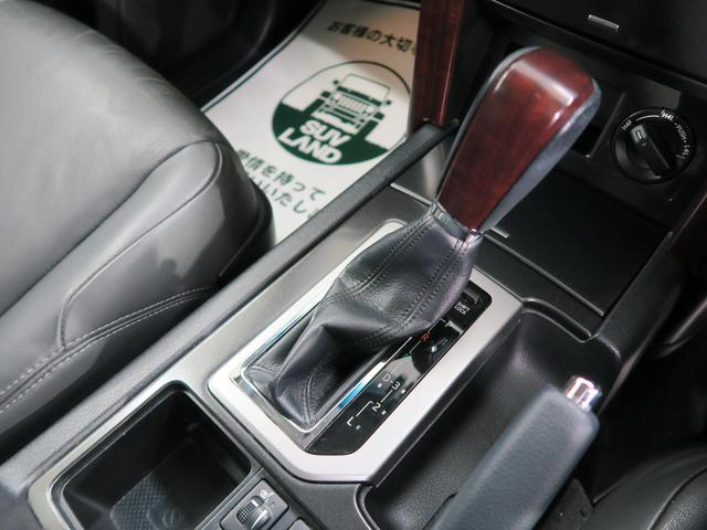 TX Lパッケージ 走行51700km サンルーフ メーカーOPナビ 黒革シート LEDヘッド クリアランスソナー クルーズコントロール フロントサイドカメラ 革巻きステアリング 純正17インチAW ETC 禁煙車(43枚目)