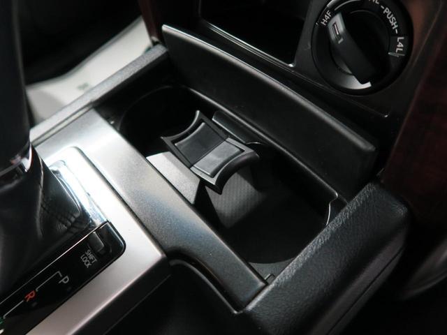 TX Lパッケージ 走行51700km サンルーフ メーカーOPナビ 黒革シート LEDヘッド クリアランスソナー クルーズコントロール フロントサイドカメラ 革巻きステアリング 純正17インチAW ETC 禁煙車(46枚目)