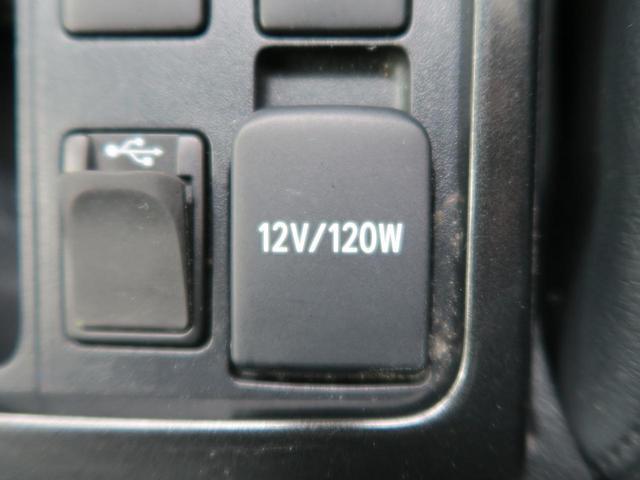 TX Lパッケージ 走行51700km サンルーフ メーカーOPナビ 黒革シート LEDヘッド クリアランスソナー クルーズコントロール フロントサイドカメラ 革巻きステアリング 純正17インチAW ETC 禁煙車(49枚目)
