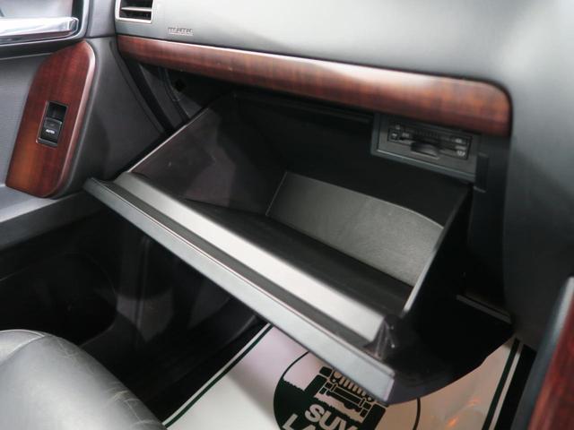TX Lパッケージ 走行51700km サンルーフ メーカーOPナビ 黒革シート LEDヘッド クリアランスソナー クルーズコントロール フロントサイドカメラ 革巻きステアリング 純正17インチAW ETC 禁煙車(51枚目)