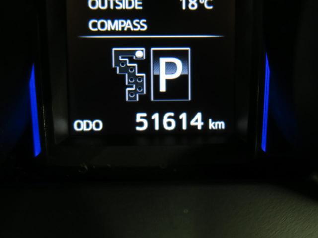 TX Lパッケージ 走行51700km サンルーフ メーカーOPナビ 黒革シート LEDヘッド クリアランスソナー クルーズコントロール フロントサイドカメラ 革巻きステアリング 純正17インチAW ETC 禁煙車(54枚目)
