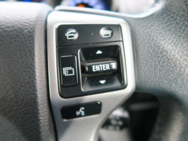 TX Lパッケージ 走行51700km サンルーフ メーカーOPナビ 黒革シート LEDヘッド クリアランスソナー クルーズコントロール フロントサイドカメラ 革巻きステアリング 純正17インチAW ETC 禁煙車(57枚目)