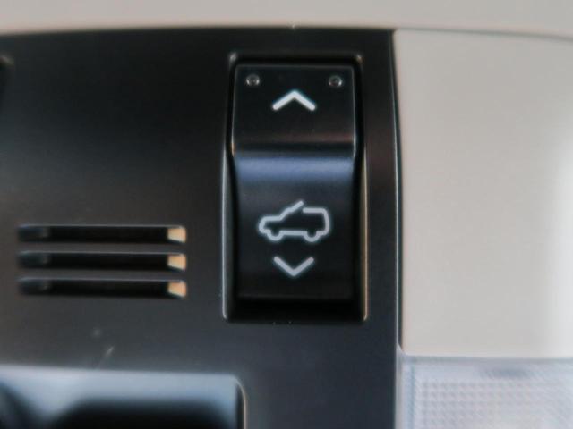 TX Lパッケージ 走行51700km サンルーフ メーカーOPナビ 黒革シート LEDヘッド クリアランスソナー クルーズコントロール フロントサイドカメラ 革巻きステアリング 純正17インチAW ETC 禁煙車(61枚目)