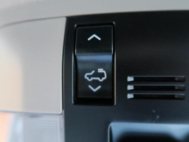 TX Lパッケージ 走行51700km サンルーフ メーカーOPナビ 黒革シート LEDヘッド クリアランスソナー クルーズコントロール フロントサイドカメラ 革巻きステアリング 純正17インチAW ETC 禁煙車(62枚目)