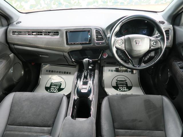 RS・ホンダセンシング 走行33300km 車検令和3年 純正ナビ 純正18インチAW LEDヘッド アダプティブクルーズコントロール コンフォートビューパッケージ シートヒーター ウルトラスエードコンビシート(2枚目)
