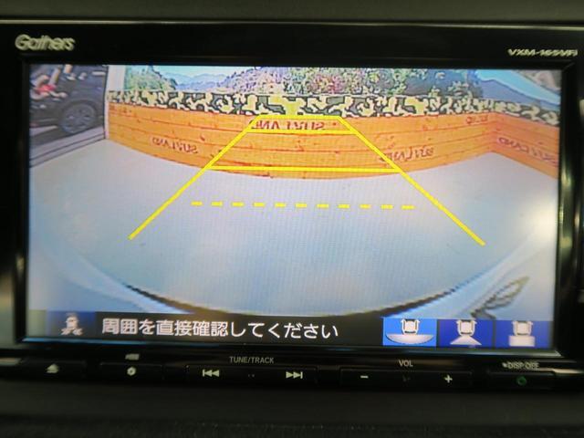 RS・ホンダセンシング 走行33300km 車検令和3年 純正ナビ 純正18インチAW LEDヘッド アダプティブクルーズコントロール コンフォートビューパッケージ シートヒーター ウルトラスエードコンビシート(6枚目)
