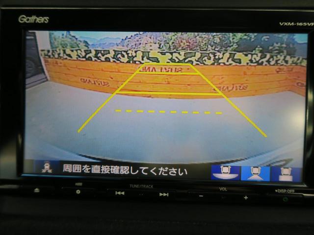 RS・ホンダセンシング 走行33300km 車検令和3年 純正ナビ 純正18インチAW LEDヘッド アダプティブクルーズコントロール コンフォートビューパッケージ シートヒーター ウルトラスエードコンビシート(34枚目)