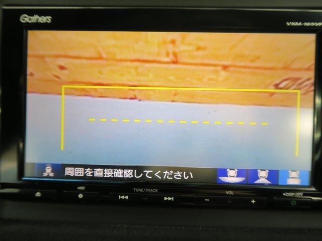 RS・ホンダセンシング 走行33300km 車検令和3年 純正ナビ 純正18インチAW LEDヘッド アダプティブクルーズコントロール コンフォートビューパッケージ シートヒーター ウルトラスエードコンビシート(35枚目)