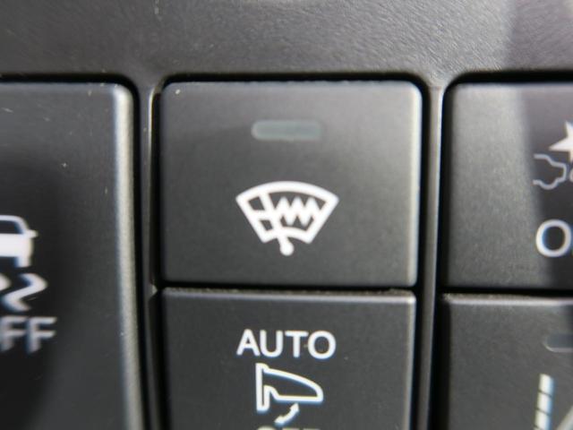 RS・ホンダセンシング 走行33300km 車検令和3年 純正ナビ 純正18インチAW LEDヘッド アダプティブクルーズコントロール コンフォートビューパッケージ シートヒーター ウルトラスエードコンビシート(42枚目)