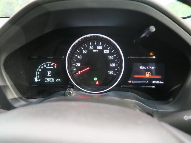 RS・ホンダセンシング 走行33300km 車検令和3年 純正ナビ 純正18インチAW LEDヘッド アダプティブクルーズコントロール コンフォートビューパッケージ シートヒーター ウルトラスエードコンビシート(45枚目)