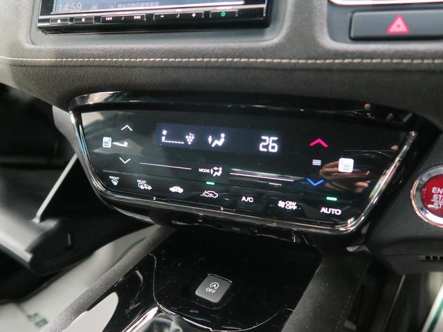 RS・ホンダセンシング 走行33300km 車検令和3年 純正ナビ 純正18インチAW LEDヘッド アダプティブクルーズコントロール コンフォートビューパッケージ シートヒーター ウルトラスエードコンビシート(53枚目)