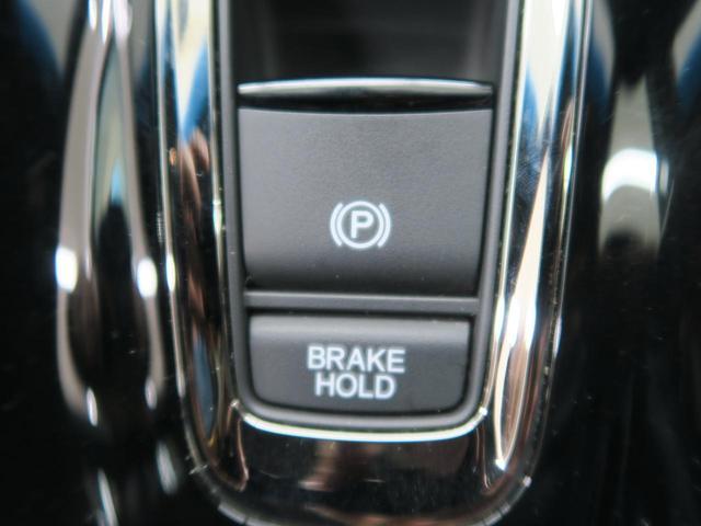 RS・ホンダセンシング 走行33300km 車検令和3年 純正ナビ 純正18インチAW LEDヘッド アダプティブクルーズコントロール コンフォートビューパッケージ シートヒーター ウルトラスエードコンビシート(55枚目)